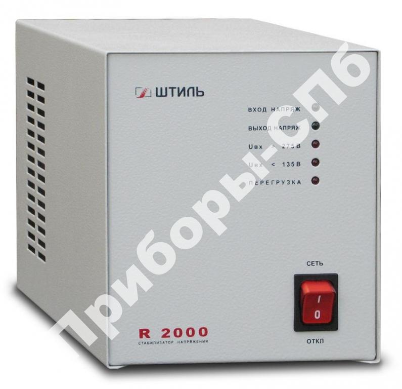 R2000 - стабилизатор напряжения